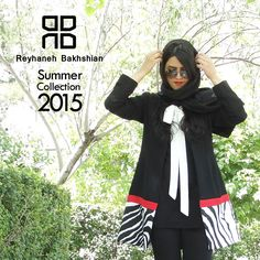 Persian women style / Design by : Reyhaneh Alibakhshian