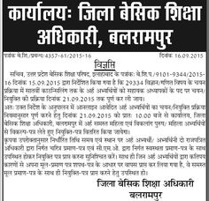 Update Marts: 29334 विज्ञानं-गणित भर्ती के लिए नियुक्ति पत्र वित... News Update, Appointments, Science, Lettering, Math, Math Resources, Drawing Letters, Mathematics, Brush Lettering