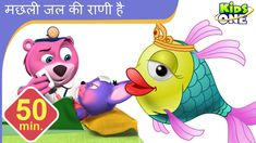 kids Rhymes: मछली जल की रानी है Machli Jal Ki Rani Hai Hindi For my brother Kids Nursery Rhymes, Rhymes For Kids, Moral Stories For Kids, Kids Videos, Winnie The Pooh, Pikachu, Songs, Animation, Activities