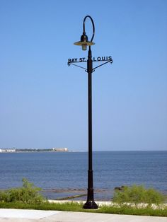 Bay St. Louis, Mississippi  This is near Biloxi where we vacation each year.  I love the gulf coast.