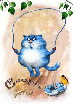 Résultat de la recherche pour onda et saint-yves Comic Cat, Animals And Pets, Cute Animals, Illusion Photos, Cat Comics, Matou, Alcohol Ink Painting, Blue Cats, Cool Pets