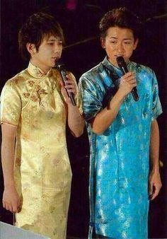 Ohmiya chinese dress version ^^ Sr: @03031126