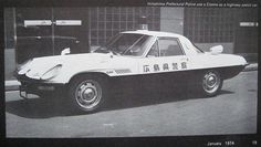 Mazda Cosmo Hiroshima Police Car