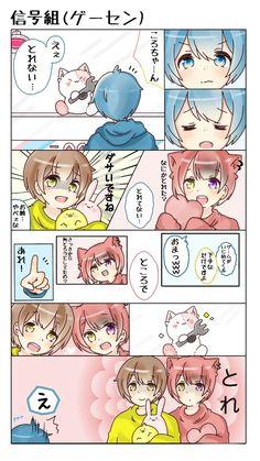 画像 Manga Pages, Anime Art, Comics, Cute, Strawberry, Prince, Twitter, Drawings, Kawaii