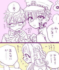 Otaku Anime, Manga Anime, Fairy Tale Anime, Anime Art Girl, Doujinshi, Cute Drawings, How To Draw Hands, Kawaii, Animation