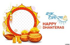 Latest Happy Dhanteras Wishes In English For Whatsapp And Facebook