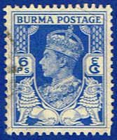 Burma 20 Stamp - King George VI Stamp - AS BR 20-2 USED LC