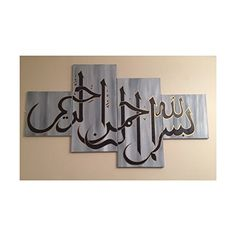Amazon.com: Islamic Calligraphy Pictures Wall Art Handmade 4 Piece Oil Paintings on Canvas for Home Decorations Living Room Wooden Framed and Stretched Ready to Hang, Black (Ink): Paintings