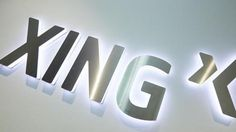 #XING übernimmt #InterNations - wollen sie doch nochmal @LinkedIn abwehren?!