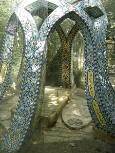 Rahi moayeri tomb - Arts of Iran - Wikipedia, the free encyclopedia