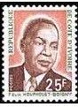 Timbre: Pres. Houphouet-Boigny (Côte d'Ivoire) (Pres. Houphouet-Boigny) Mi:CI 453,Sn:CI 371 1974