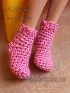 носки крючком для куклы