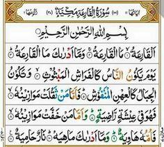 Surah Al Qari'ah ( the Judgment Day)