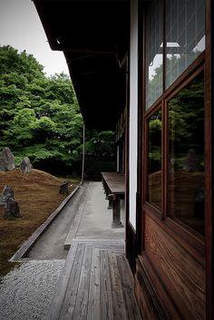 Koumyouin Temple in Kyoto, Japan
