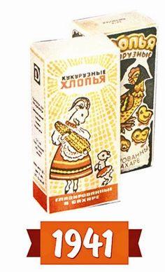Кукурузные хлопья с козой. Детство СССР - http://samoe-vazhnoe.blogspot.ru