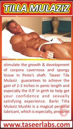 increased erect penis length and girth, and increase in sexual stamina and sex drive, Penis enlargement therapy for increased penis size, Increase Your Penis Size with proven penis enlargement treatment Herbal treatment is the most advanced penis enlargement therapy available. For over 60 years, our successful treatment system has been researched and gone through tests and trials to make sure our treatment are of the best quality and work. No other treatment will match the results that our