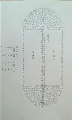 70903432475a7352d3282b8be83b8319.jpg 480×800 ピクセル