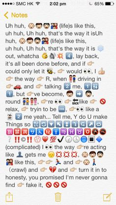Emoji lyrics, Complicated by Avril Lavinge
