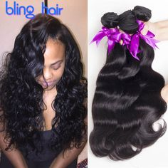 8A Mink Brazilian Virgin Hair Body Wave 4 Bundles Recool Body Wave Brazilian Hair Weave Bundles Sugar Hair Brazilian Body Wave