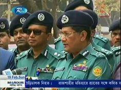 Update BD News Bangla Live Noon on RTV 19 February 2017 Bangladesh Live ...