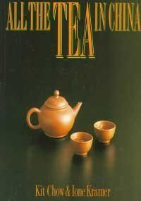 All the Tea in China ** More info could be found at the image url. (This is an affiliate link)