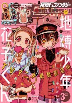 Toilet-Bound Hanako-kun - Capítulo 63.00 - Hanitarou Fansub - FollowManga Manga Art, Manga Anime, Anime Art, Vintage Anime, Vintage Cartoon, Wallpaper Animé, Kawaii Wallpaper, Poster Anime, Wall Prints
