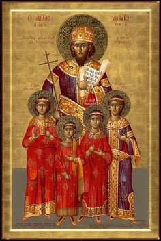 The newly-glorified St David the New-Martyr, Last Emperor of Trebizond, with his sons, George, Basil, & Manuel, and his nephew, Alexios.