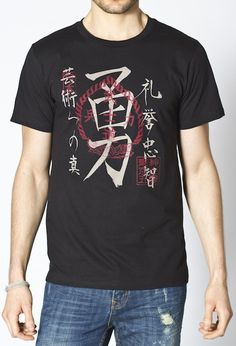 Bushido Principle of Bravery in classic Calligraphy style.