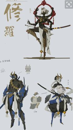 mandarian sword celestial