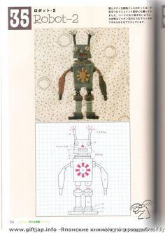[转载]齐藤谣子拼布图案精选138款(三)