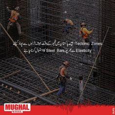 #MughalSteel #earthquake #buildings #material #construction #steelbars #elasticity #seismicactivity #tectoniczones