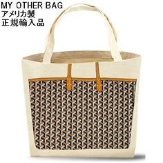 My Other Bag マイアザーバッグ アメリカ製 トートバッグ SOPHIA BLACK エコバッグ キャンバス 折り畳み 正規品 海外ブランド