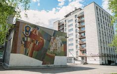 CCCP. Soviet mosaic at the University building in Perm, a city and the administrative center of Perm Krai, Russia, located on the banks of the Kama River in the European part of Russia near the Ural Mountains.