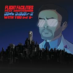 Flight Facilities Announce New Single, Share Peak at New Video