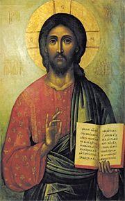 Russian icon of Jesus Christ