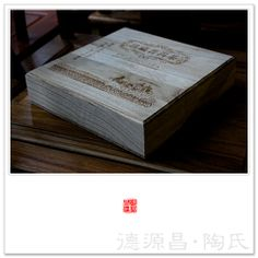 Free Shipping Yixing teapot cup tea cake tank packing gift wooden box customize PU er tea box $85.72