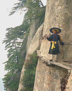 Chinese Monk walking along on mountain pathway, Portrait Film Photography, inspiration image.