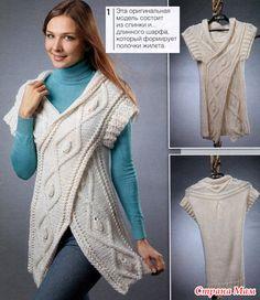 Cómo tejer dos agujas chaleco con cruz delantera / paso a paso Crochet Vest Pattern, Crochet Poncho, Casual Sweaters, Cardigan Sweaters For Women, Online Yarn Store, Mode Crochet, Crochet Buttons, Shawl Patterns, Knit Wrap