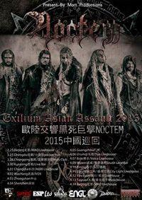 "NOCTEM anuncian gira por Asia presentando ""Exilium"""