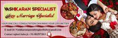 Vashikaran Specialist Astrologer: BLACK MAGIC FOR LOVE MARRIAGE (+91-9815872813)