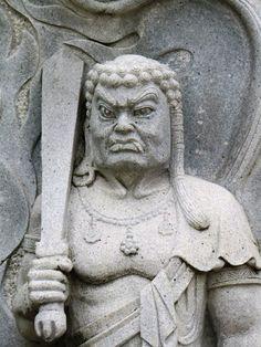 Fudō-myōō in Konzō-ji