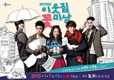 Flower Boy Next Door (이웃집 꽃미남 ) Starring Park Shin Hye and Yoon Si Yoon Flower Boys, Flower Boy Next Door, Korean Drama List, Watch Korean Drama, Live Action, Kpop, Door Initial, Korean Drama Series, Yoon Shi Yoon
