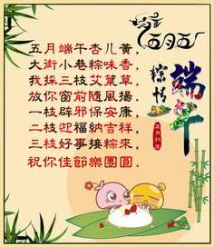 Chinese Quotes, Home Decor, Homemade Home Decor, Interior Design, Home Interiors, Decoration Home, Home Decoration, Home Improvement