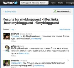 5 Cool Twitter Search Tricks To Monitor What People Are Saying About You