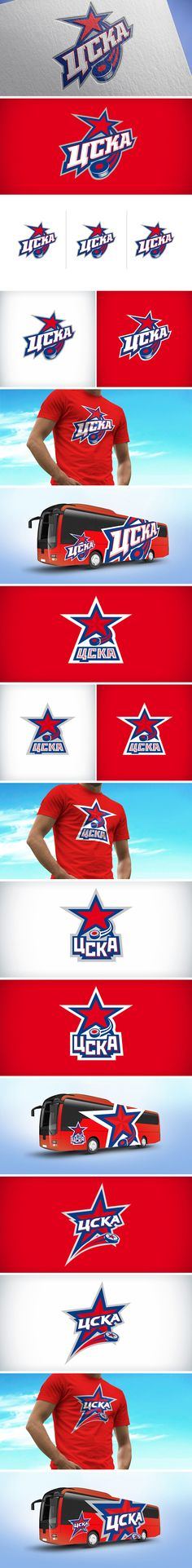 This is our entry for the logo design contest to create a logo of HC CSKA Moscow, the legendary Russian ice hockey club. Here I show several variants which made it to the final round. Наш конкурсный проект логотипа для легендарного российского хоккейного клуба - ЦСКА.
