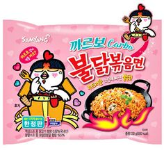 Samyang Bulldark Spicy Chicken Roasted Noodles Oz X 1 Pack) You can enjoy the spicy taste of Korean ramen The spicy flavor of roasted chicken and softness of Carbo cream is a harmonious taste Composition: Noodle, liquid soup, vegetable flakes Samyang Ramen, Spicy Ramen Noodles, Korean Noodles, Cheese Ramen, Fire Chicken, Chicken Curry, Types Of Noodles, Asian Snacks, Chicken Flavors