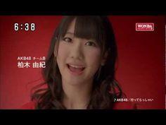 【CM】 ワンダ 「メッセージ」編 AKB48 柏木由紀