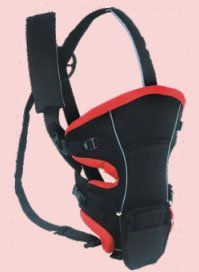 bfdbe082f4e SOHO 2 positions Baby Carrier with head board – 2 colors Trims (Red Trim)