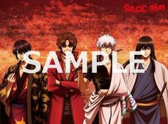 Gintama Cover Limited Edition Opening Anime 2017