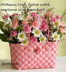 pretty flowers n pink basket Basket Flower Arrangements, Floral Arrangements, Pink Bouquet, Floral Bouquets, Dahlia Flower, My Flower, Birthday Centerpieces, Table Centerpieces, Arte Floral